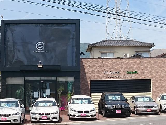 ガリバー別府店(4枚目)