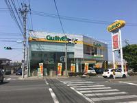 ガリバー福島西インター店(株)IDOM