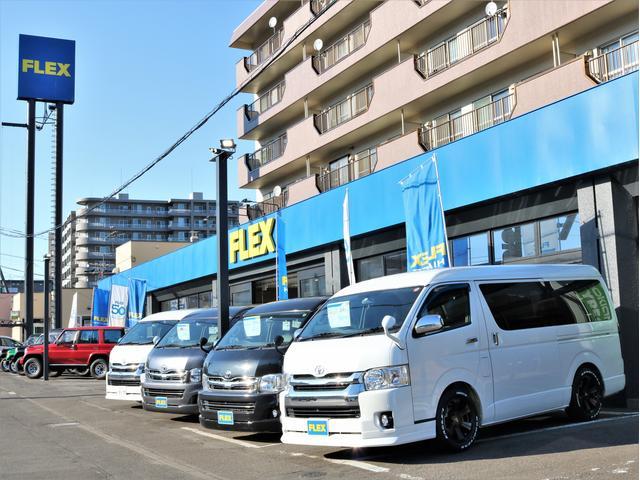 「北海道」の中古車販売店「フレックス ハイエース札幌西」