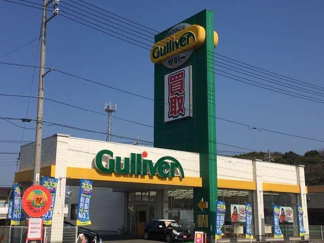 ガリバー下関綾羅木店(株)IDOMの店舗画像