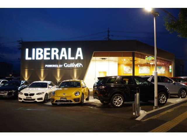 LIBERALA リベラーラ長野店