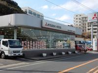 関東三菱自動車販売(株) 津田山店
