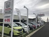 Honda Cars 埼玉西 U−Select 西所沢