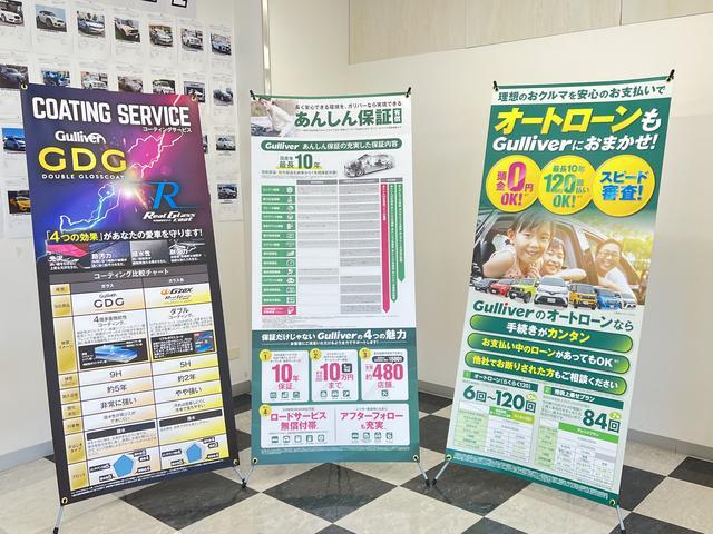 ガリバーアウトレット熊谷店(4枚目)
