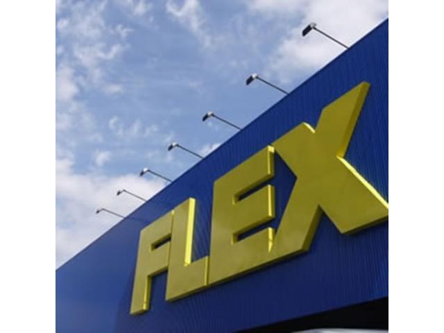 フレックス ハイエースつくば