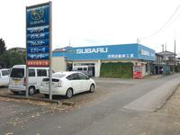 浅間自動車工業