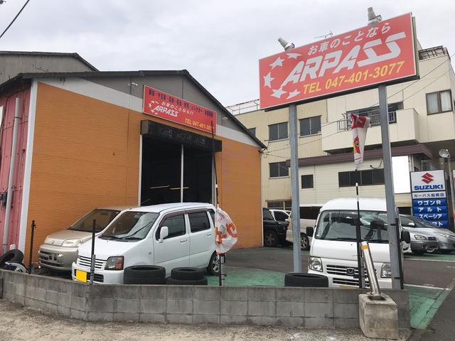 カーパス 船橋店 外観