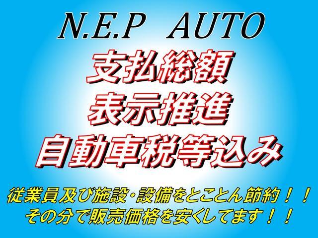 N.E.P.AUTO 横浜店(2枚目)