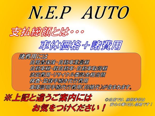 N.E.P.AUTO 横浜店(3枚目)