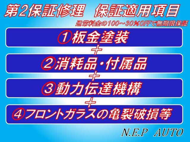 N.E.P.AUTO 横浜店(4枚目)