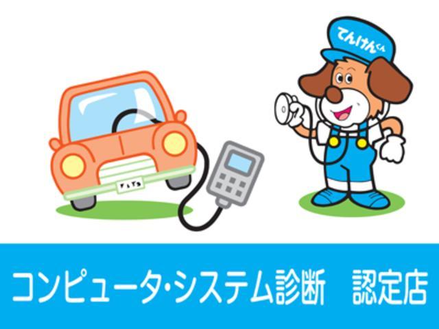 多摩市の加盟42社で唯一のJASPA(日本自動車整備振興会連合会)コンピュータ・システム診断認定店