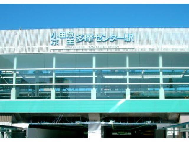 多摩センター駅(東京都多摩市)から徒歩11分の車検工場