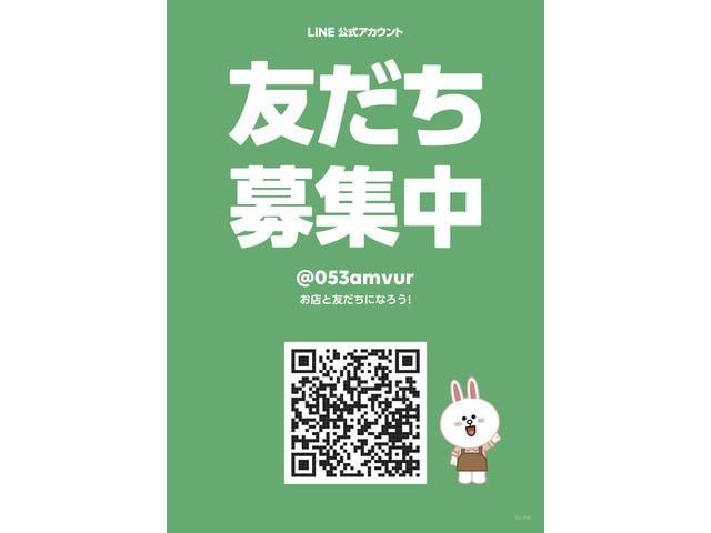 ガリバー富士吉田店(株)IDOM(6枚目)
