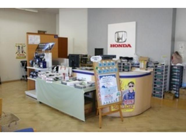 Honda Cars 西千葉 市川西店(6枚目)