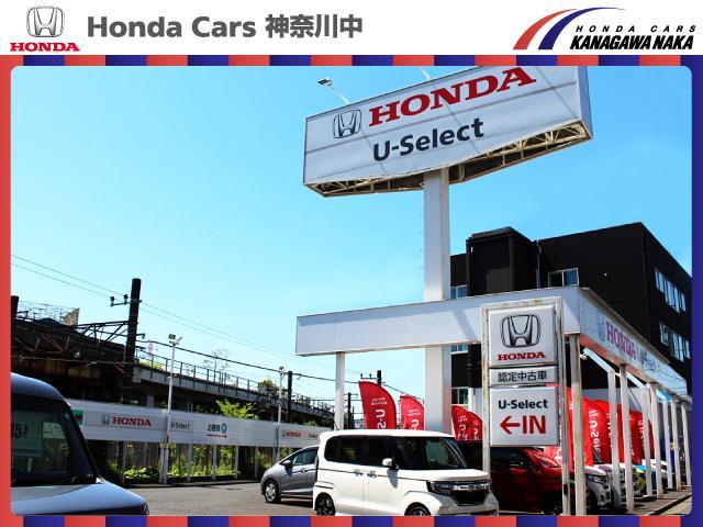 Honda Cars神奈川中 U-Select浅田インター