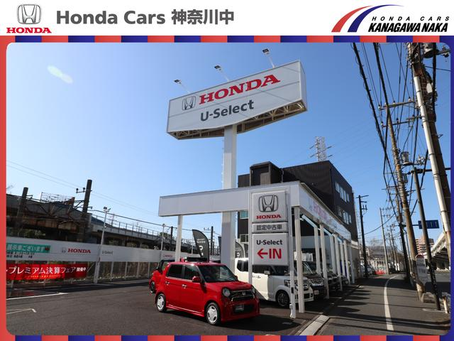 Honda Cars神奈川中 U-Select浅田インター (1枚目)