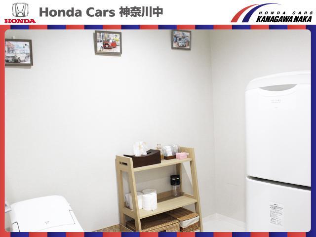 Honda Cars神奈川中 U-Select浅田インター (4枚目)