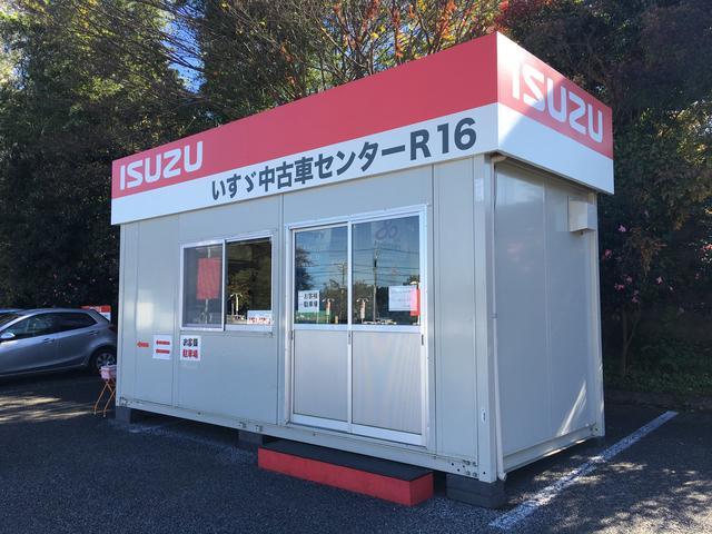 いすゞ自動車首都圏株式会社 いすゞ中古車センターR16(3枚目)