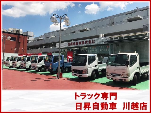 日昇自動車 川越店 トラック専門(0枚目)
