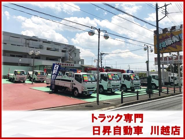 日昇自動車 川越店 トラック専門(5枚目)