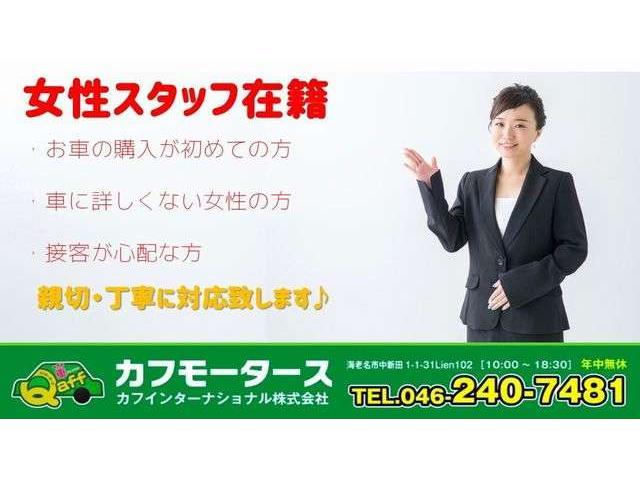 カフモータース/カフインターナショナル株式会社(3枚目)