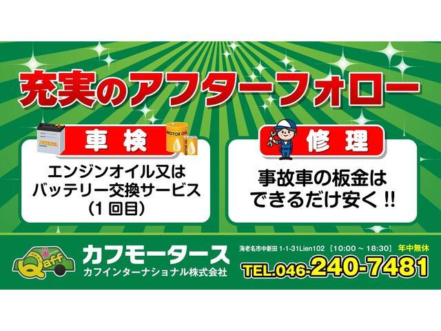 カフモータース/カフインターナショナル株式会社(4枚目)