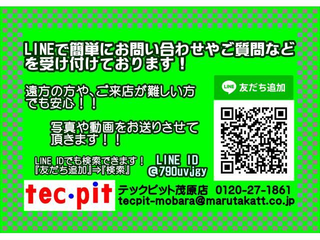 テックピット茂原店(6枚目)