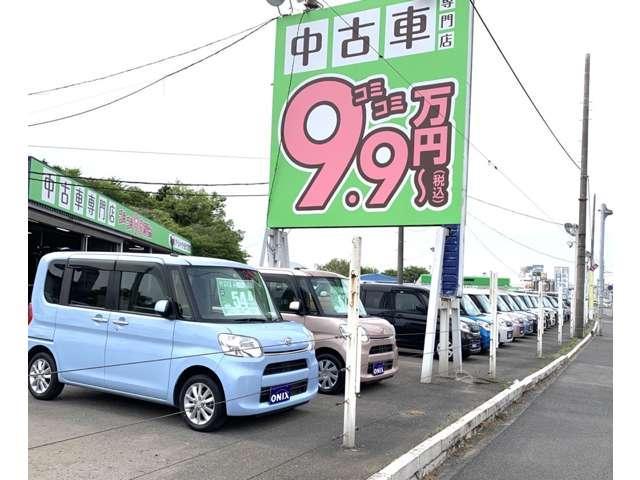 ONIXセカンド(オニキスセカンド) 株式会社オートコミュニケーションズ(1枚目)