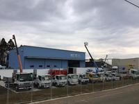 ARホシヤマ竹迫工場