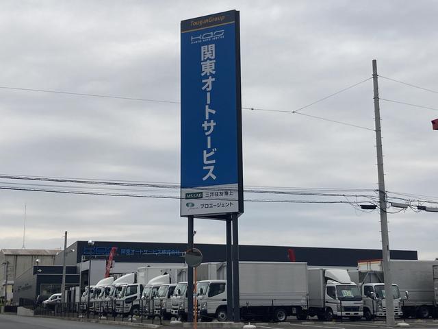 関東オートサービス(1枚目)