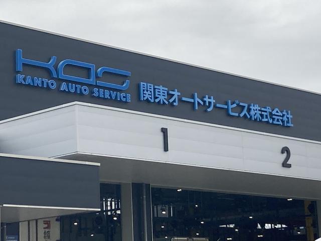 関東オートサービス(3枚目)