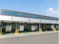 関東オートサービス