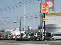 中央特車(有) トラック市香川綾川店