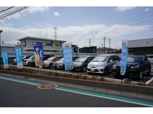 Honda Cars 埼玉北 熊谷北店(1枚目)