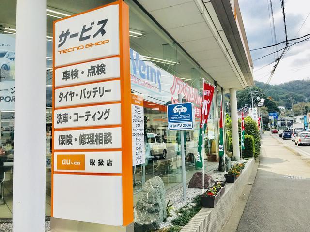 トヨタカローラ神奈川(株) 津久井店(4枚目)