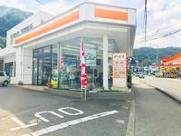 トヨタカローラ神奈川(株)津久井店
