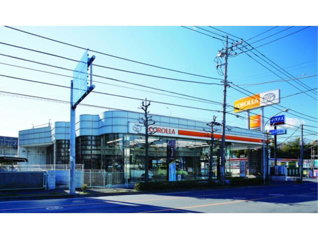 トヨタカローラ神奈川(株) ネットプラザ阿久和(1枚目)