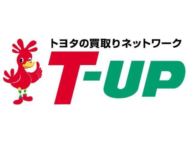 トヨタカローラ神奈川(株) ネットプラザ阿久和(6枚目)