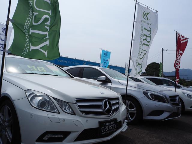 Mercedes Benz&VOLVO専門店 TRUSTY(1枚目)