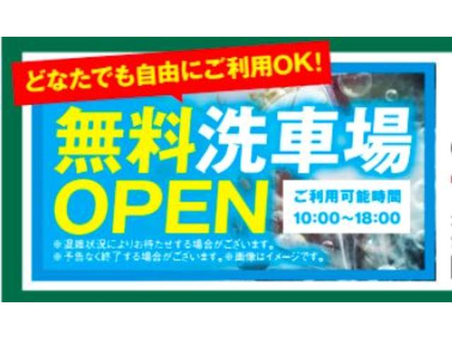 ガリバー登別室蘭店(株)IDOM(2枚目)