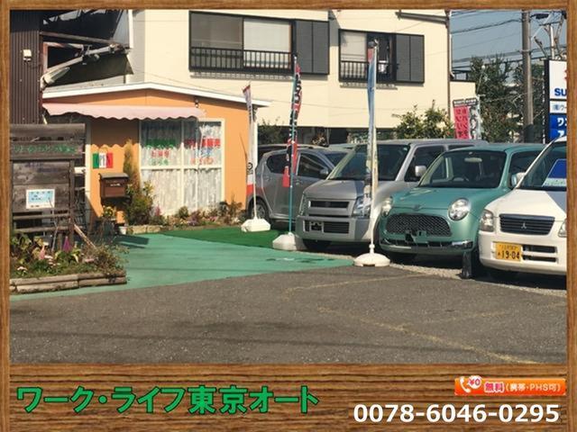 ワーク・ライフ東京オート