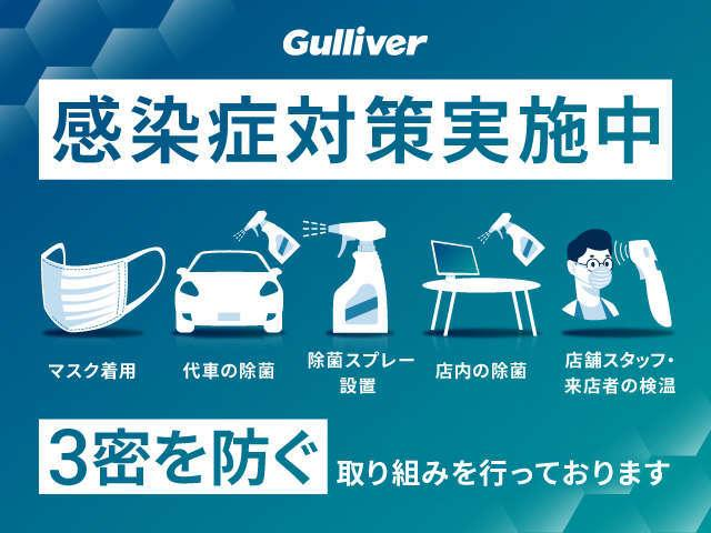 ガリバー新潟桜木インター店(5枚目)