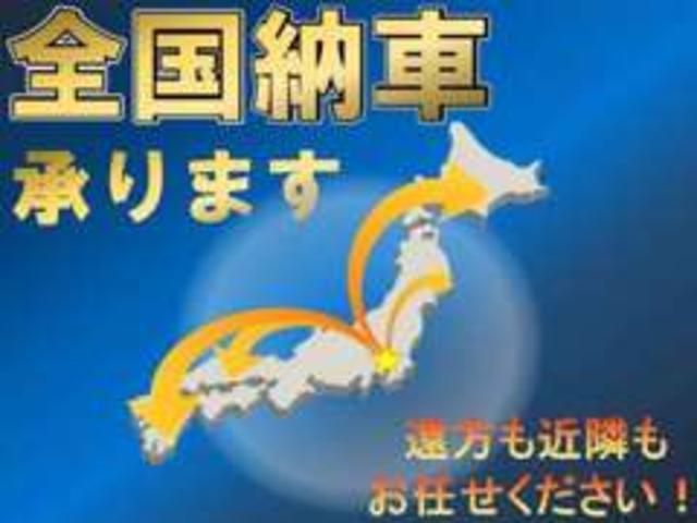 ガリバー中津店(株)IDOM(5枚目)