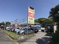 Universal Auto Japan