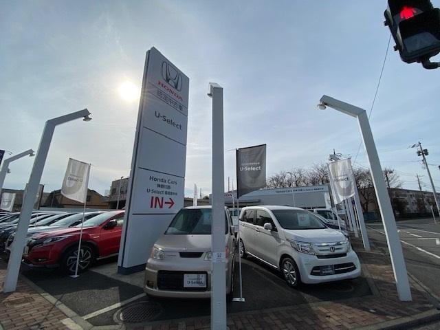 Honda Cars神奈川西 U-Select相模原中央(3枚目)