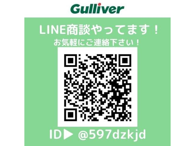 ガリバー筑西店(株)IDOM(6枚目)