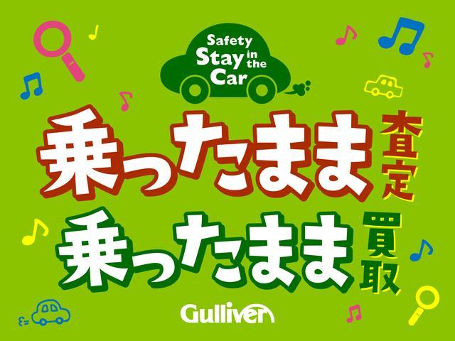 ガリバー8号燕三条店(5枚目)