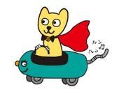 店長・スタッフ 『くるま買取情報館』 スタッフ一同