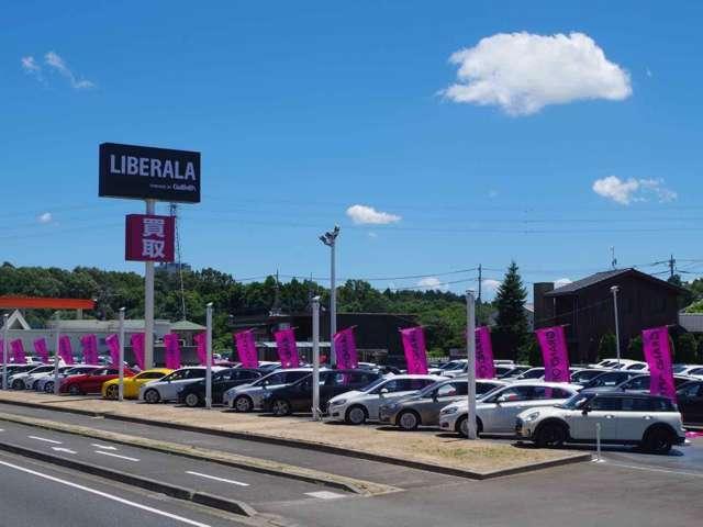 LIBERALA水戸(0枚目)