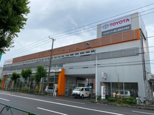 トヨタモビリティ東京(株)田無芝久保店